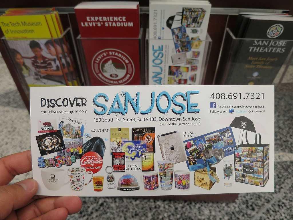 DISCOVER SAN JOSE
