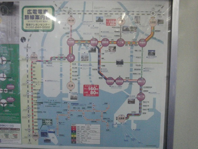 広電電車 - 路線案内図