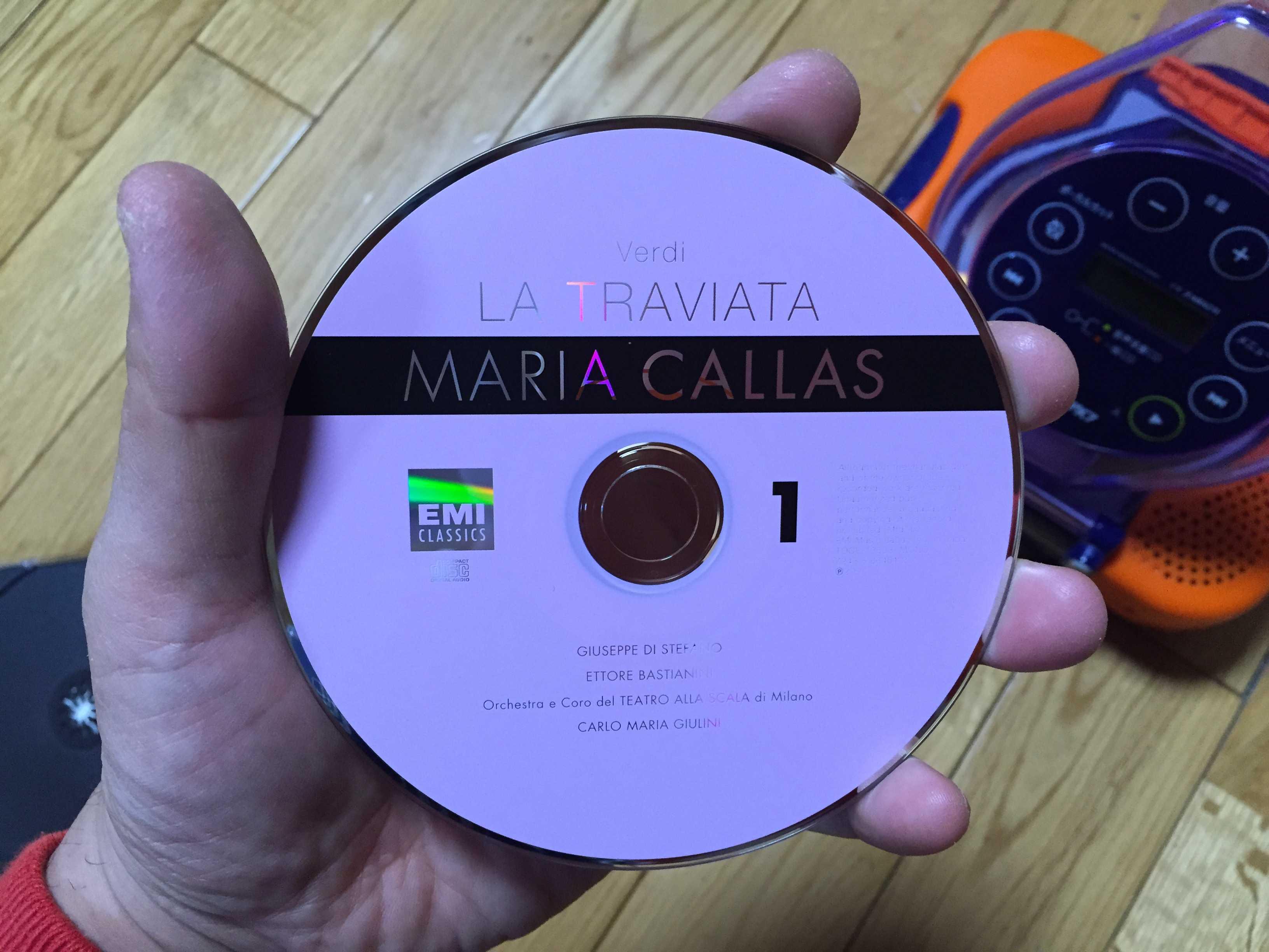 Verdi LA TRAVIATA - MARIA CALLAS