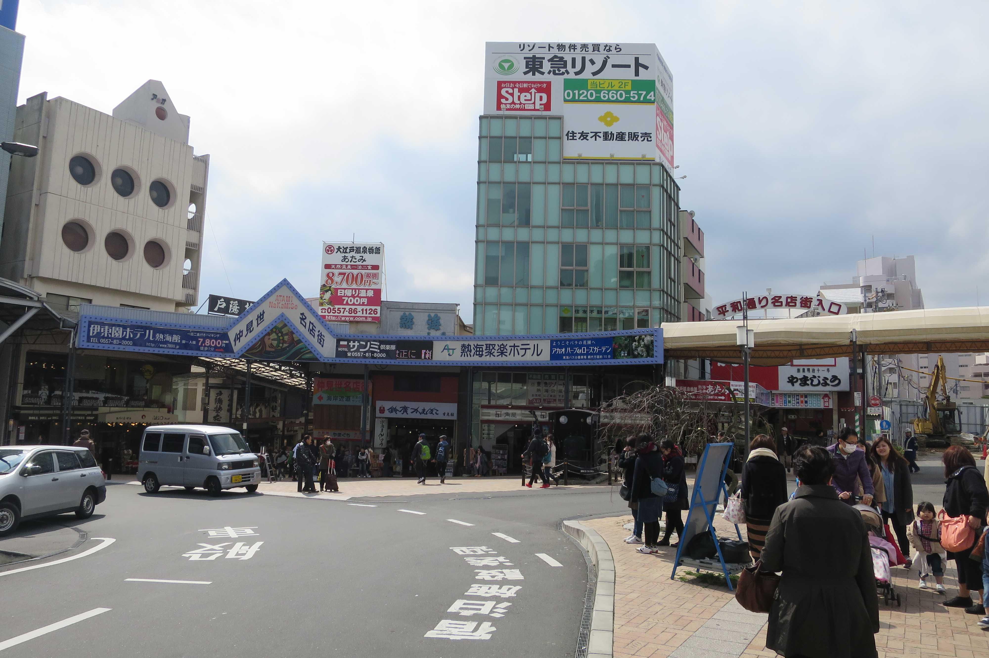 熱海駅前から商店街へ