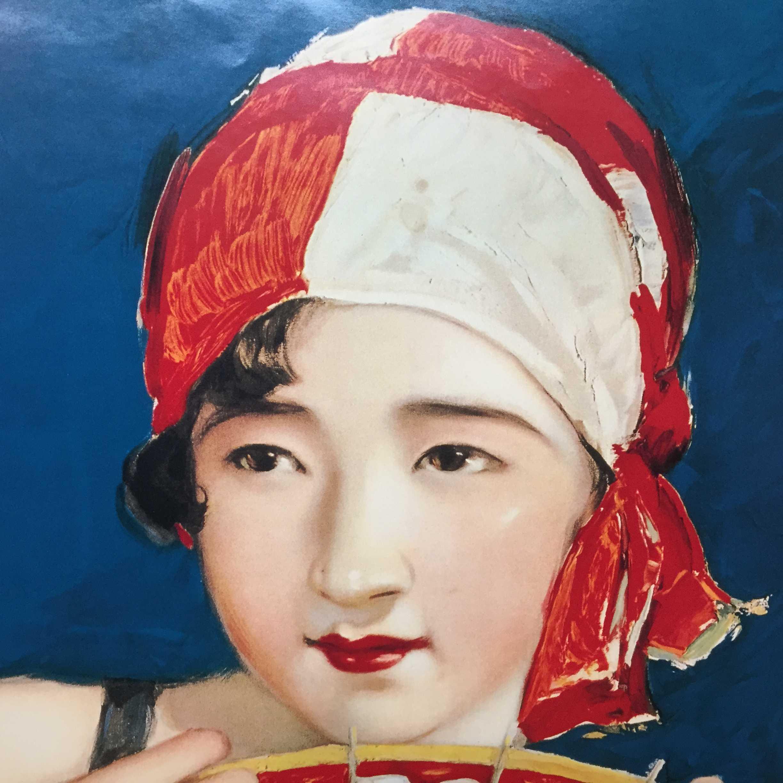 水着を着た女性のポスター - 昭和7年・キリンビール