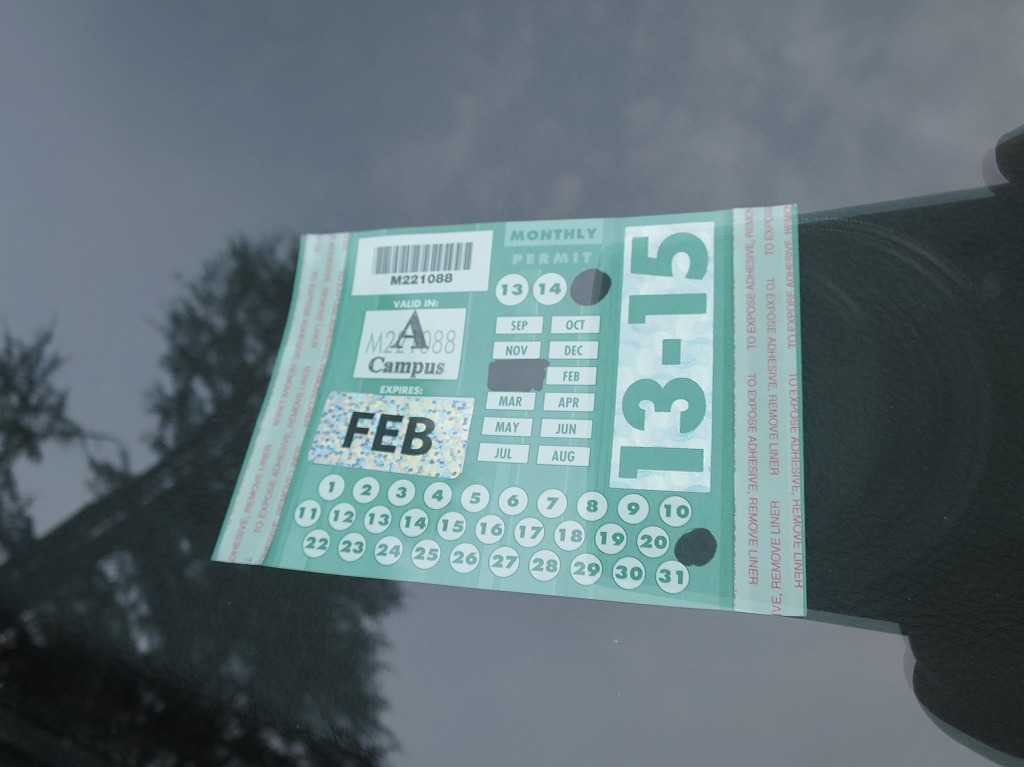 スタンフォード大学の駐車許可証