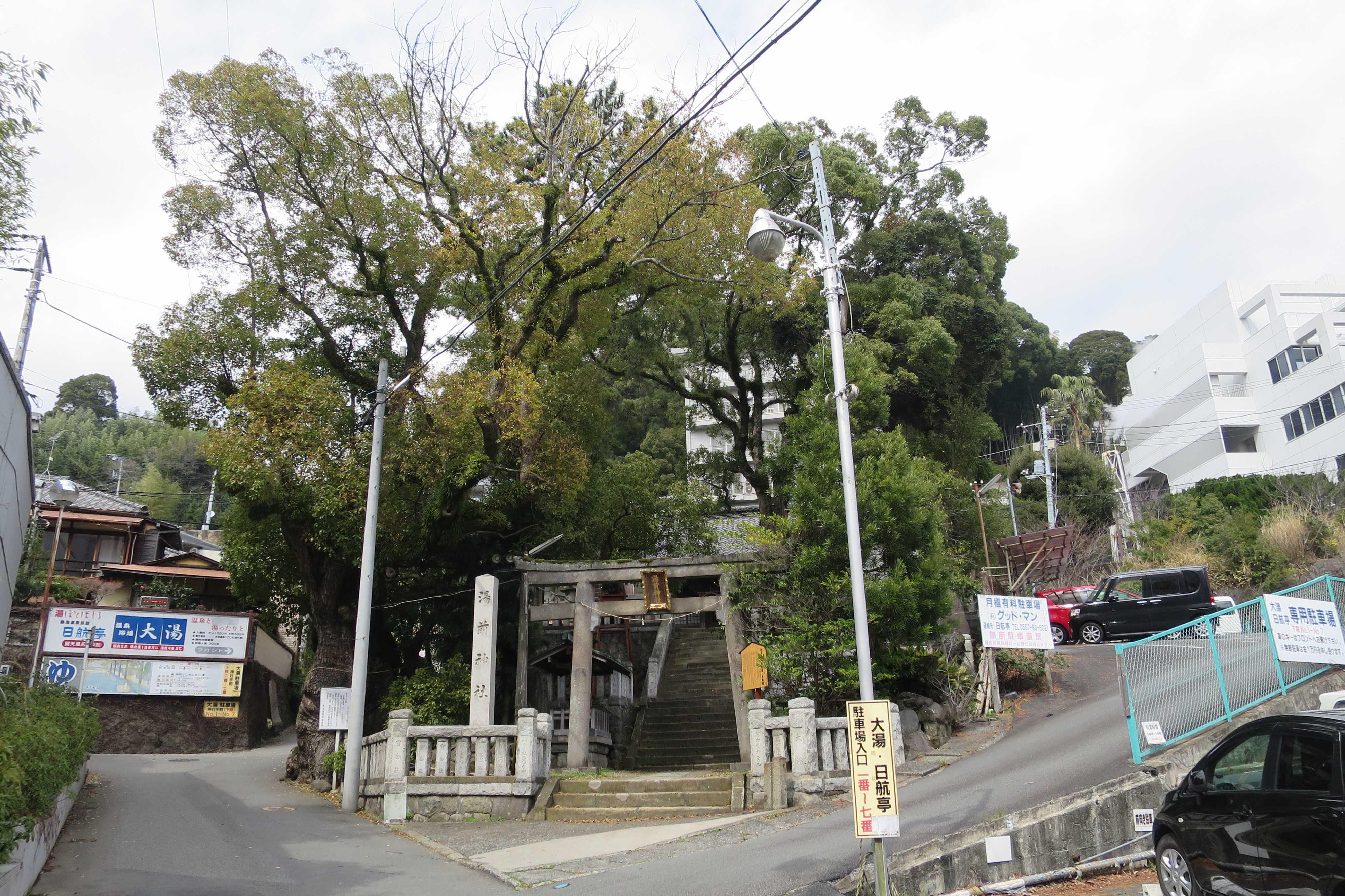 熱海 - 湯前神社