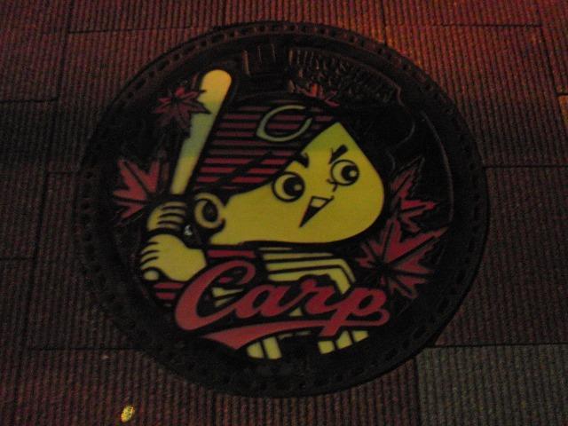 広島カープのマンホールの蓋(フタ)