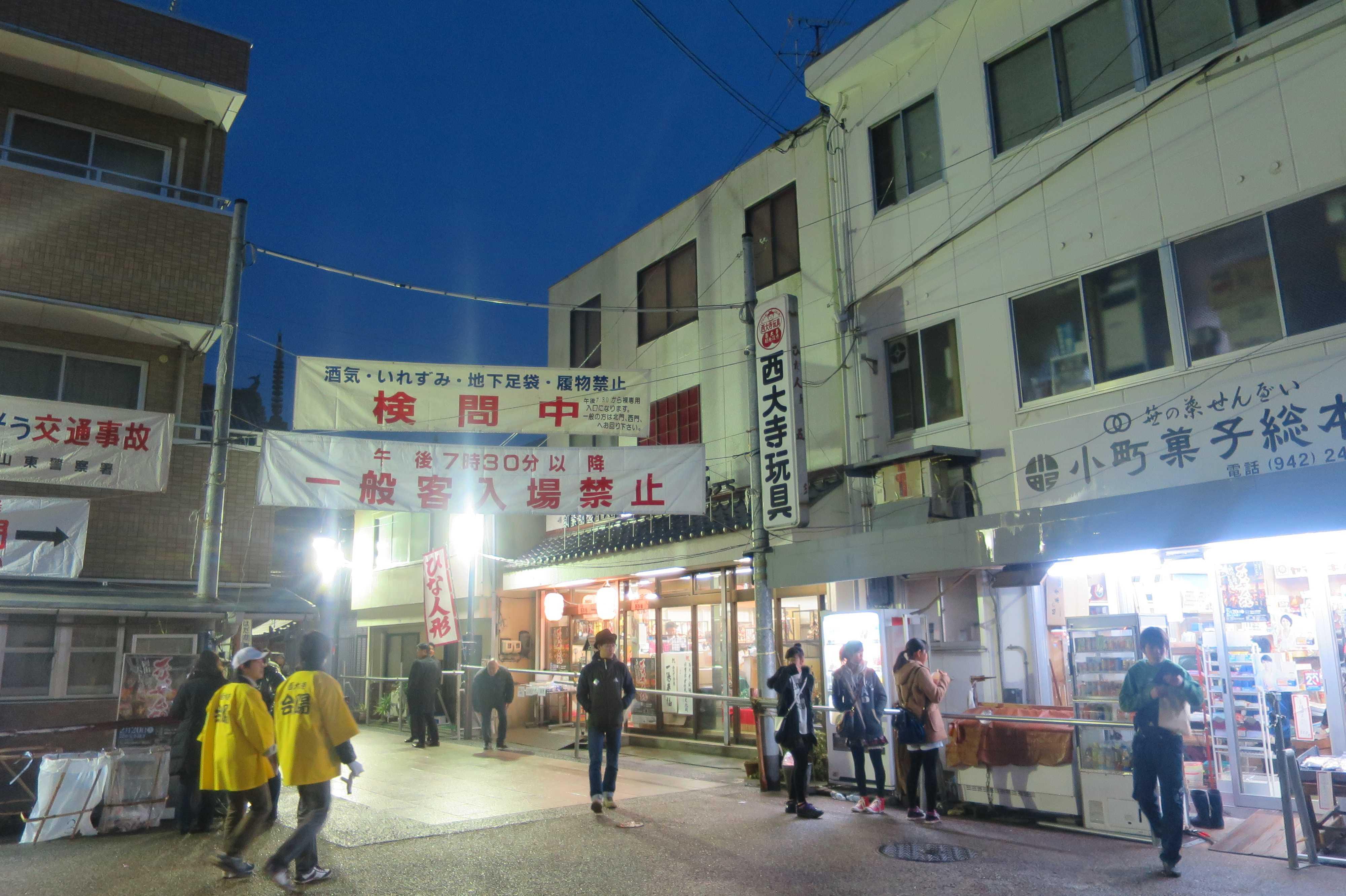 西大寺・仁王門前の商店街(門前町商店街)