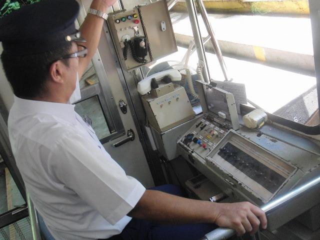 ケーブルカー(南海高野山ケーブル)の運転席