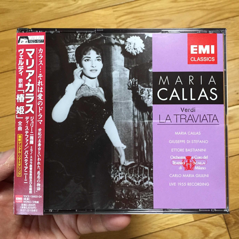 マリア・カラス - 1955年スカラ座のラ・トラヴィアータ(椿姫)