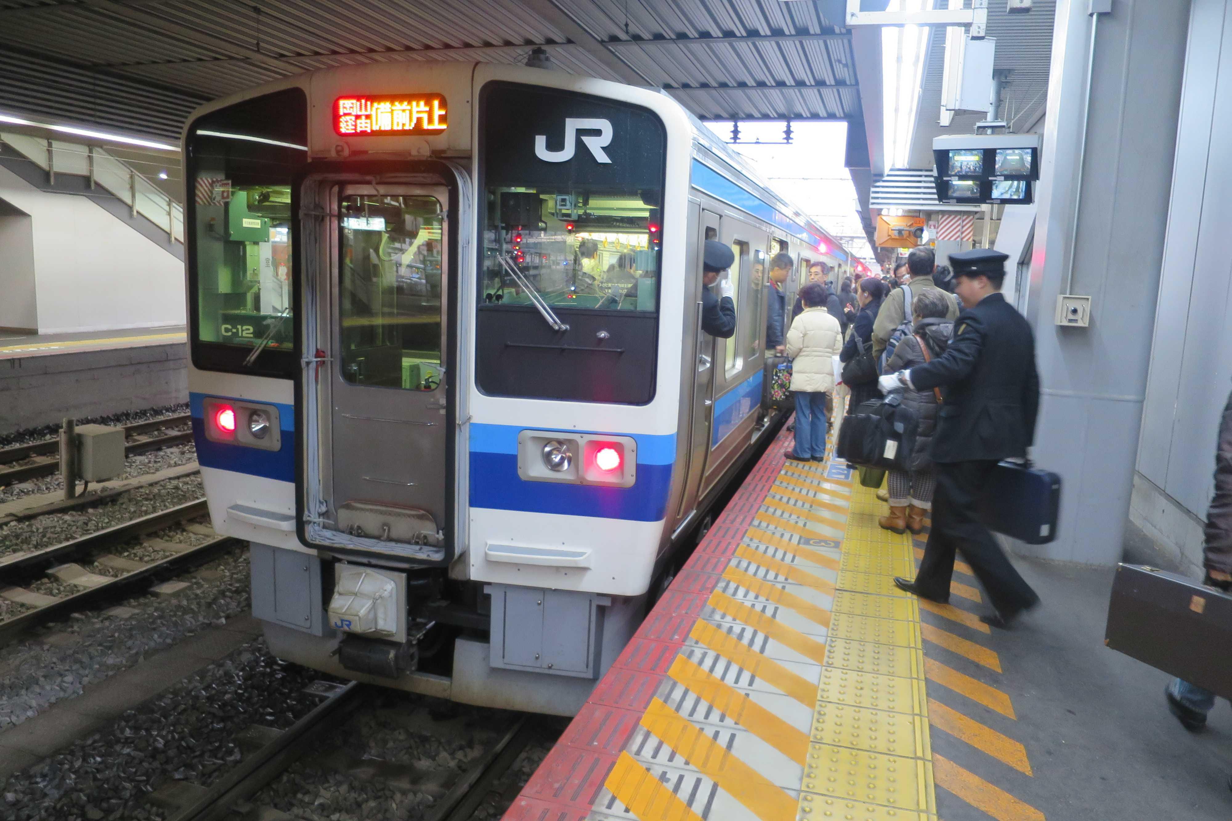 赤穂線 - 岡山駅