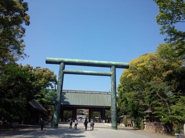 靖国神社 - 第二鳥居