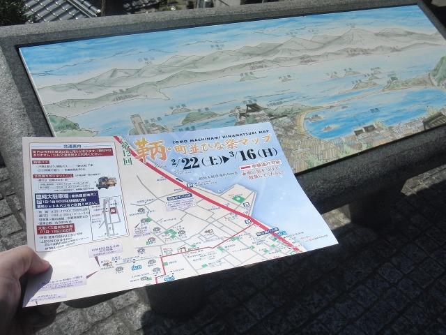 鞆・町並ひな祭マップ
