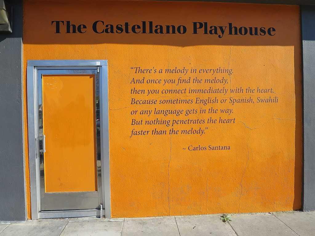 サンノゼ - The Castellano Playhouse