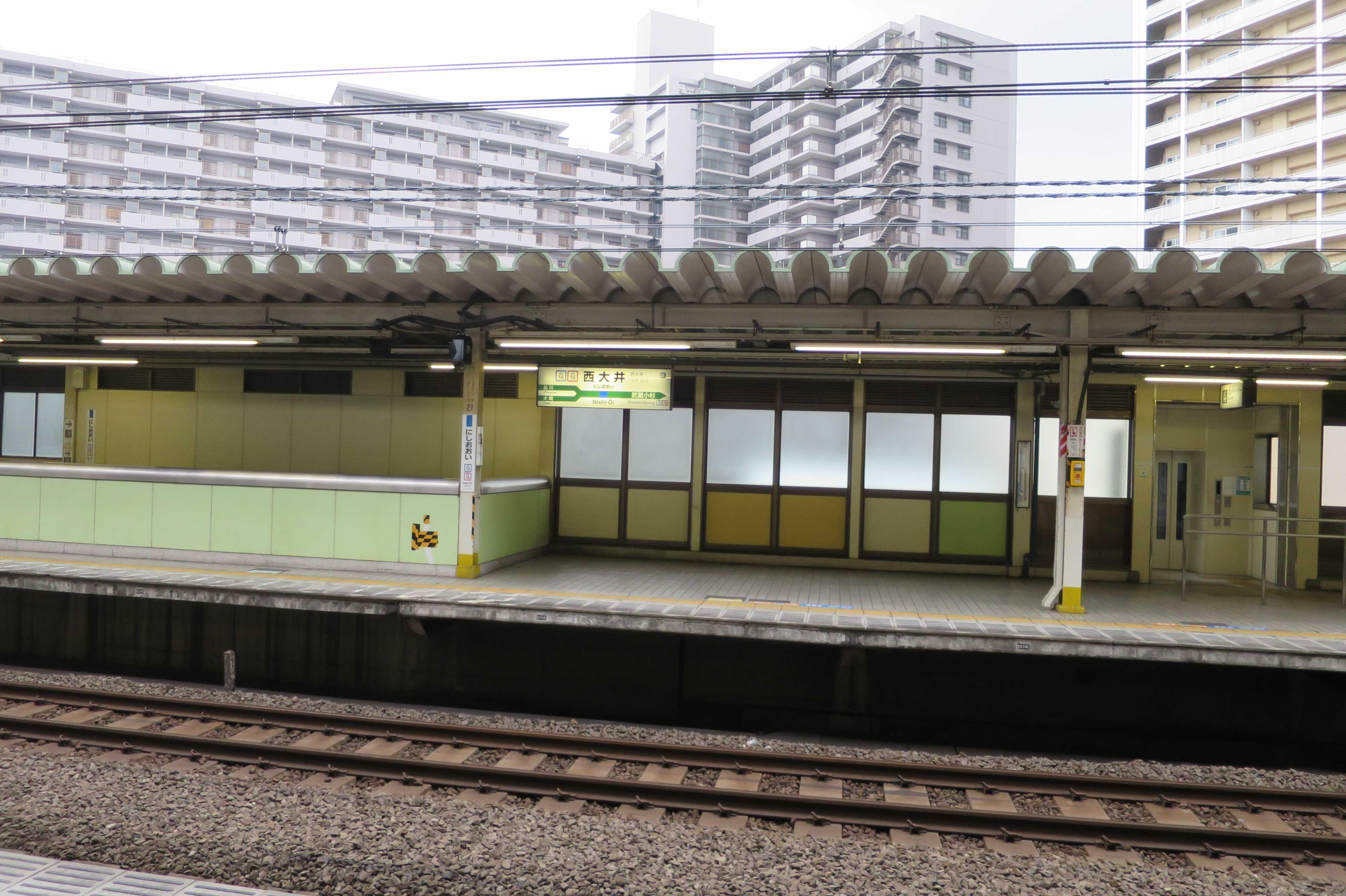 西大井駅のホーム