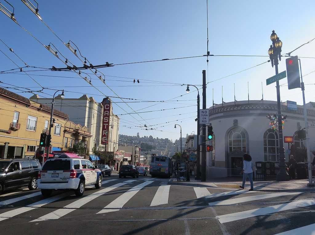 カストロ・ストリート(Castro Street)