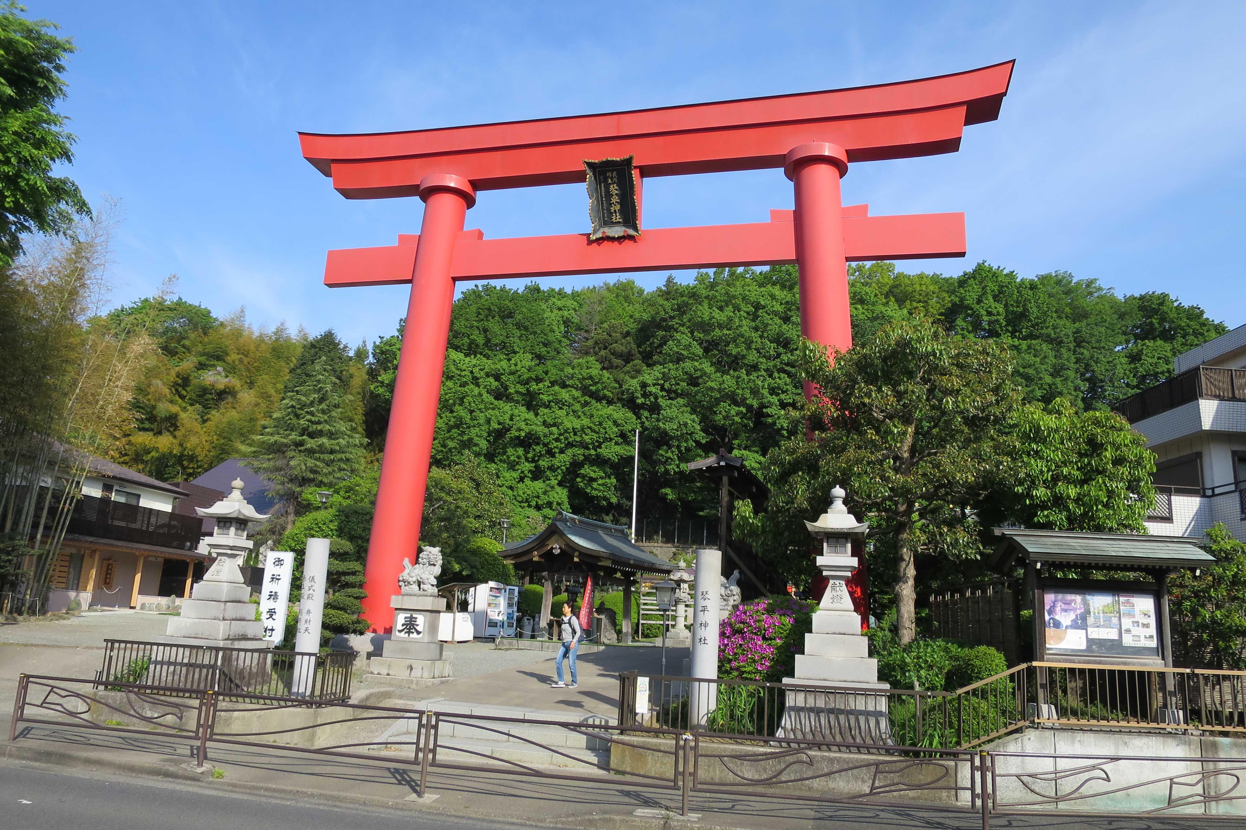 武州柿生 琴平神社