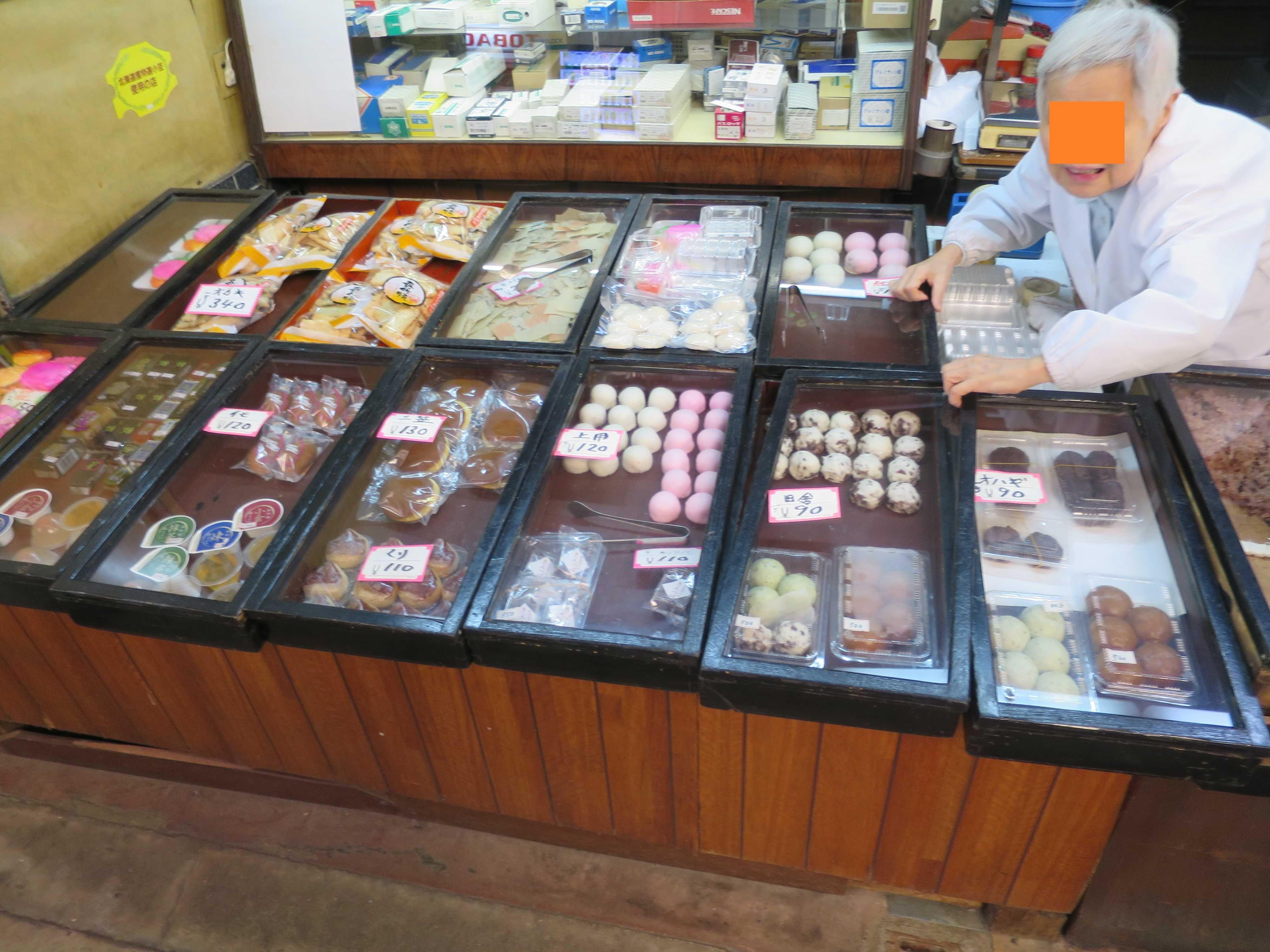 おばあちゃんから和菓子を買いました