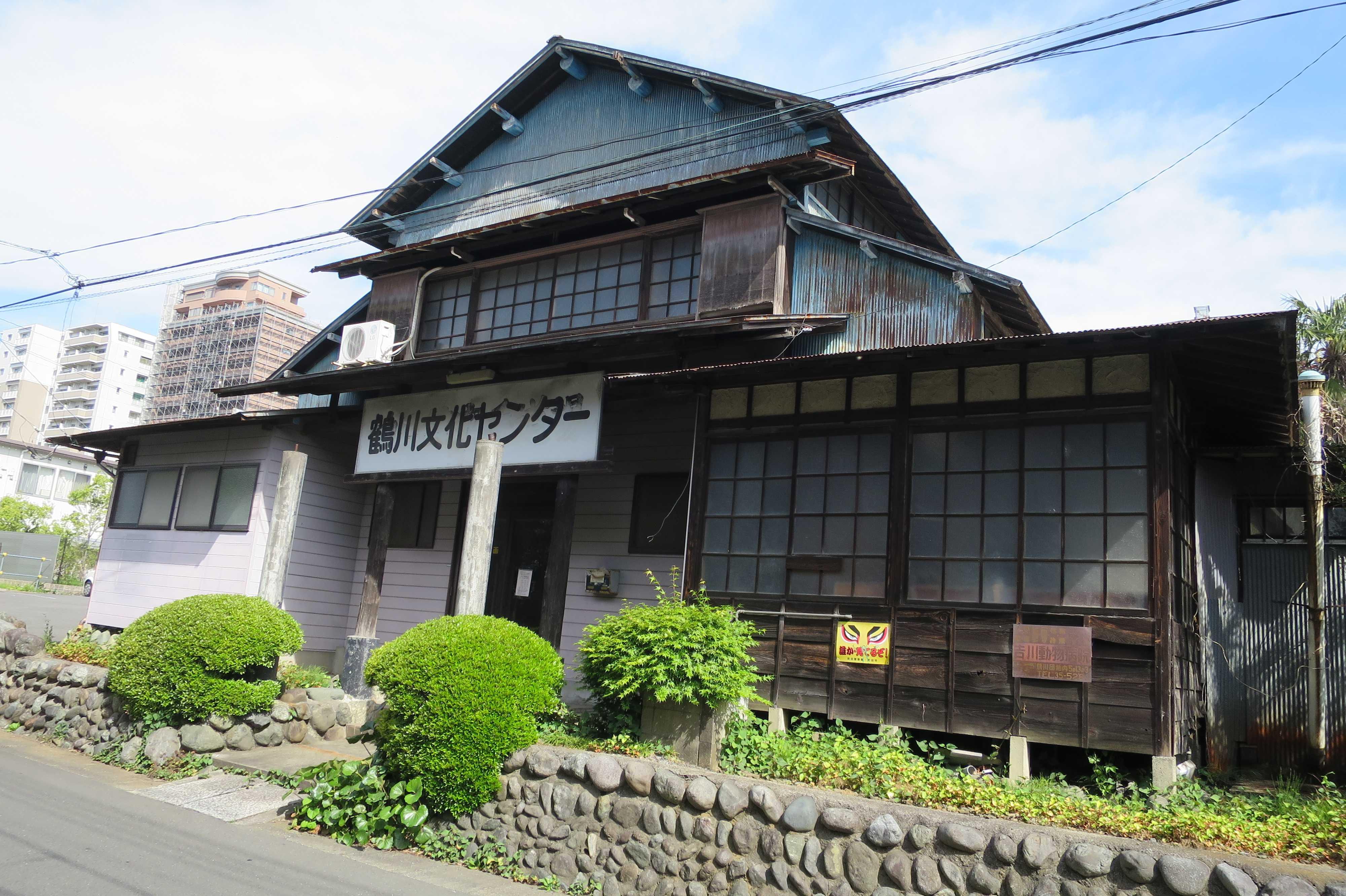 鶴川文化センター