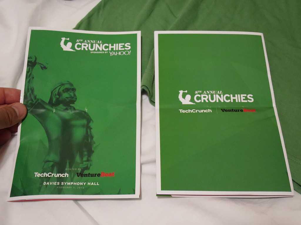 第8回 クランチーズ賞(8th Annual Crunchies Awards)のパンフレット