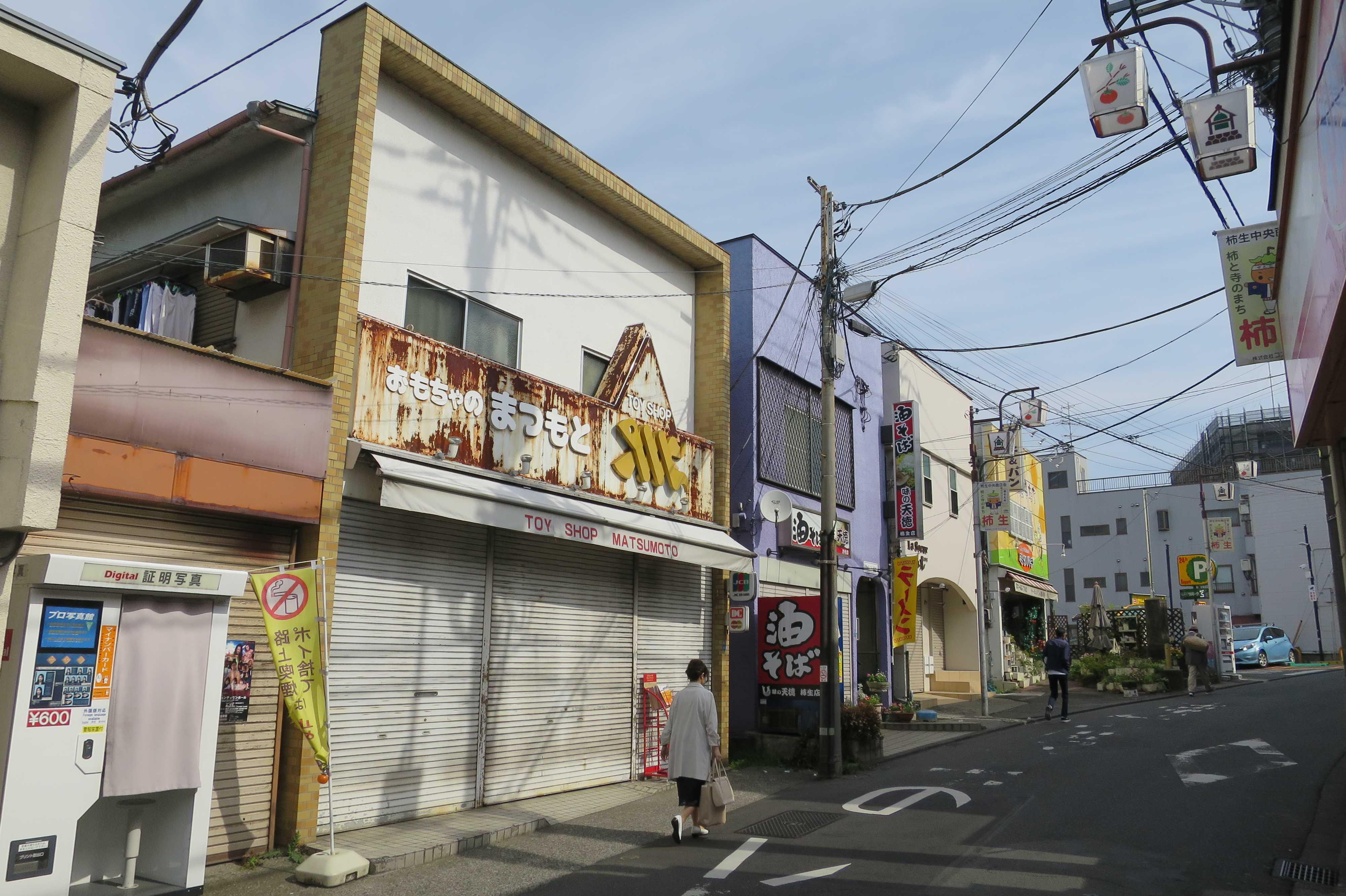小田急柿生駅前の商店街