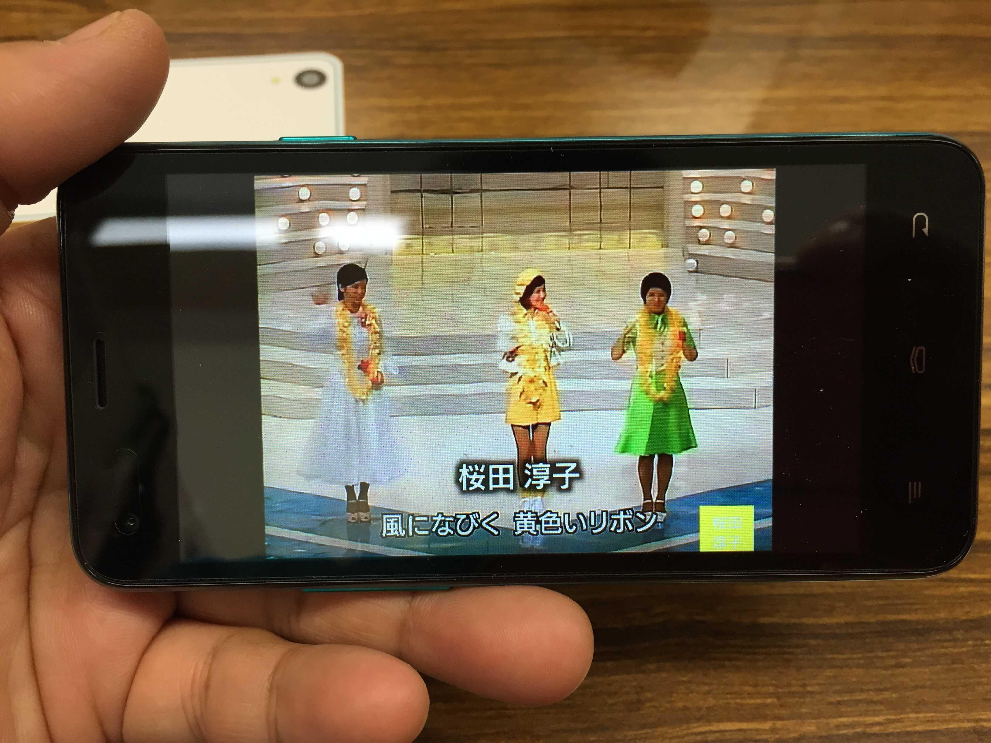 SIMフリースマホ: UPQ(アップ・キュー)Phone A01 -