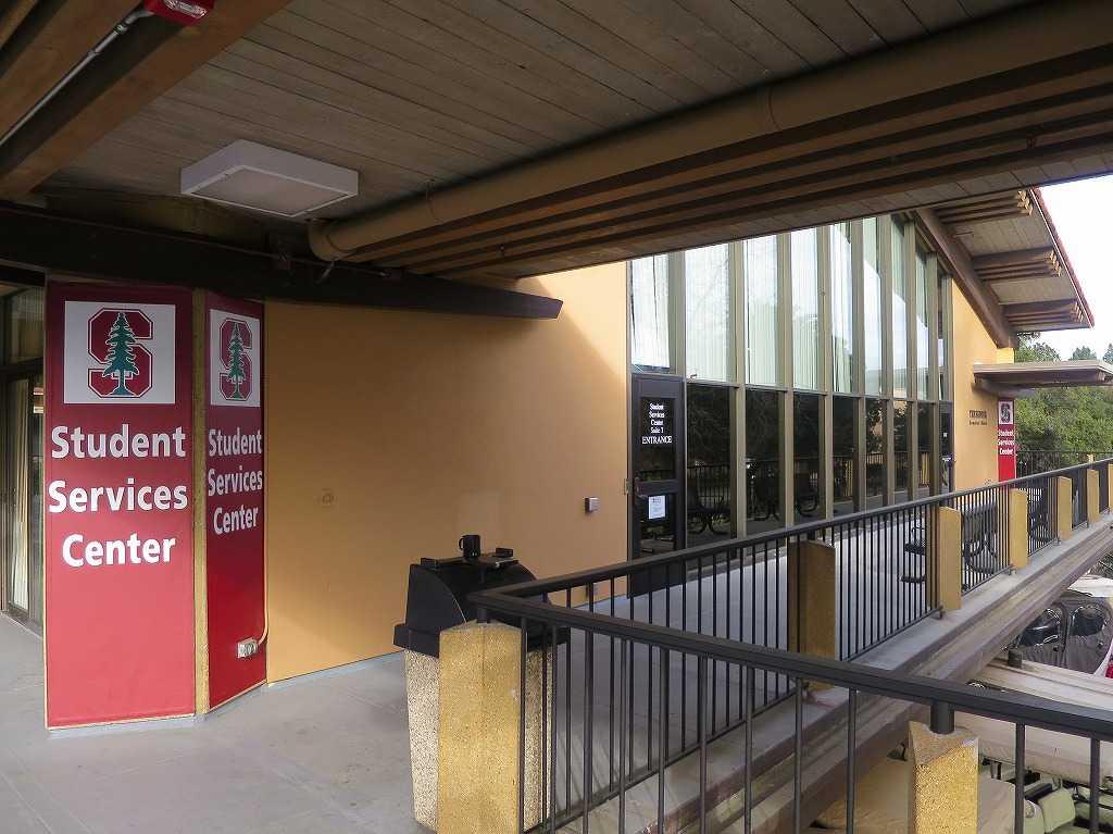 スチューデント・サービスセンター(Student Services Center)