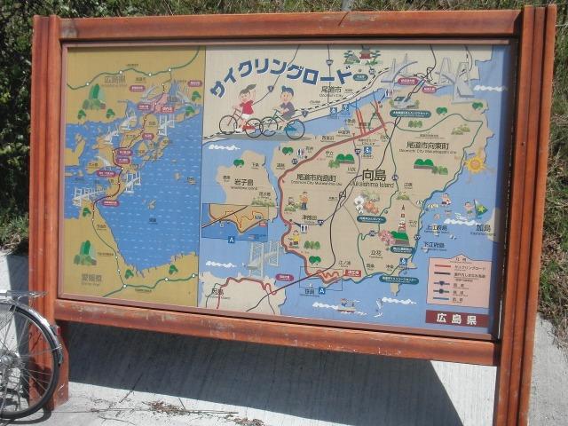 しまなみ海道にサイクリングロード地図