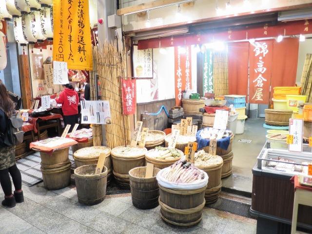 年越し前の京の台所・錦市場(にしきいちば)