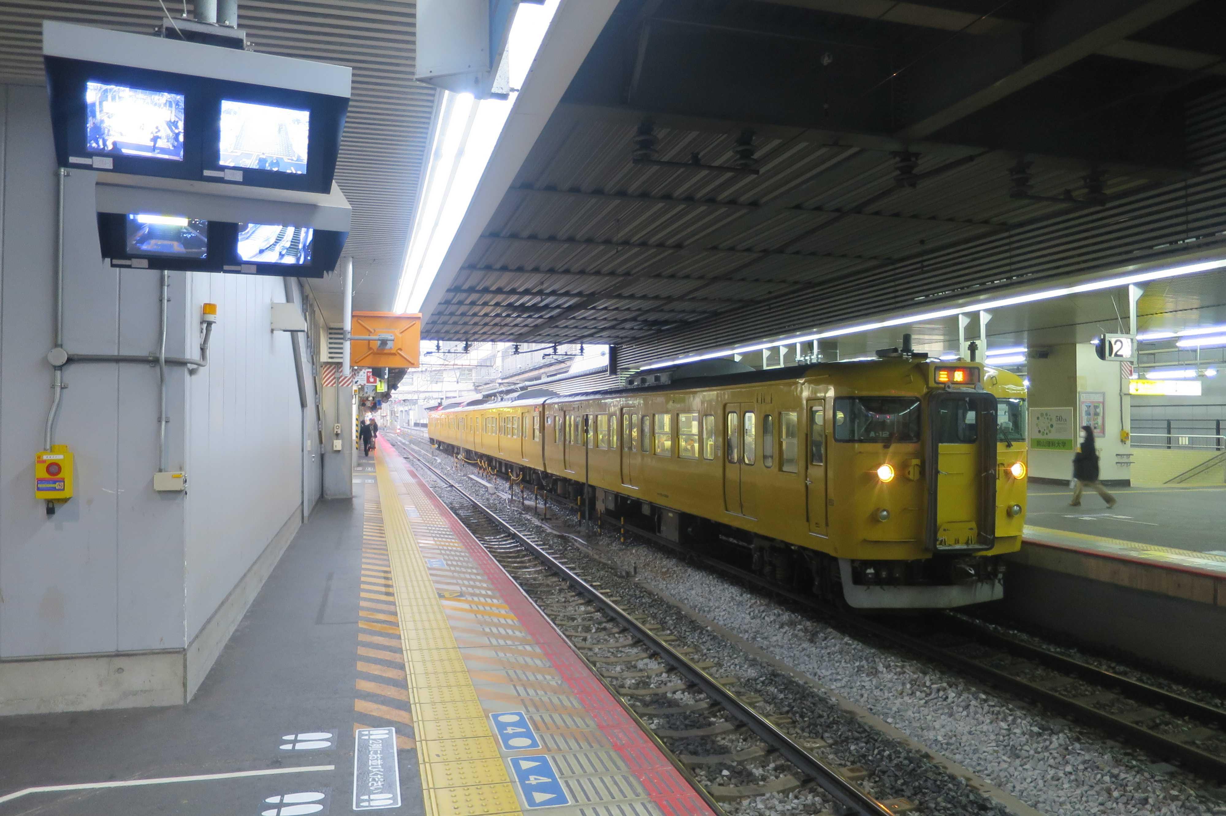 黄色い電車 - JR岡山駅