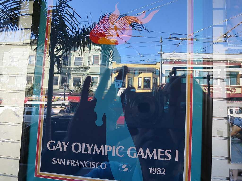 ゲイゲームズ(Gay Games) 1982・サンフランシスコ
