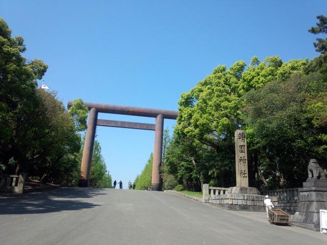 靖国神社 - Yasukuni Jinja