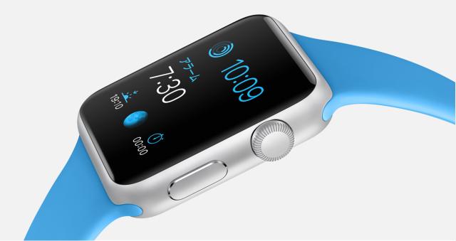 僕が予約した Apple Watch(WATCH SPORT)