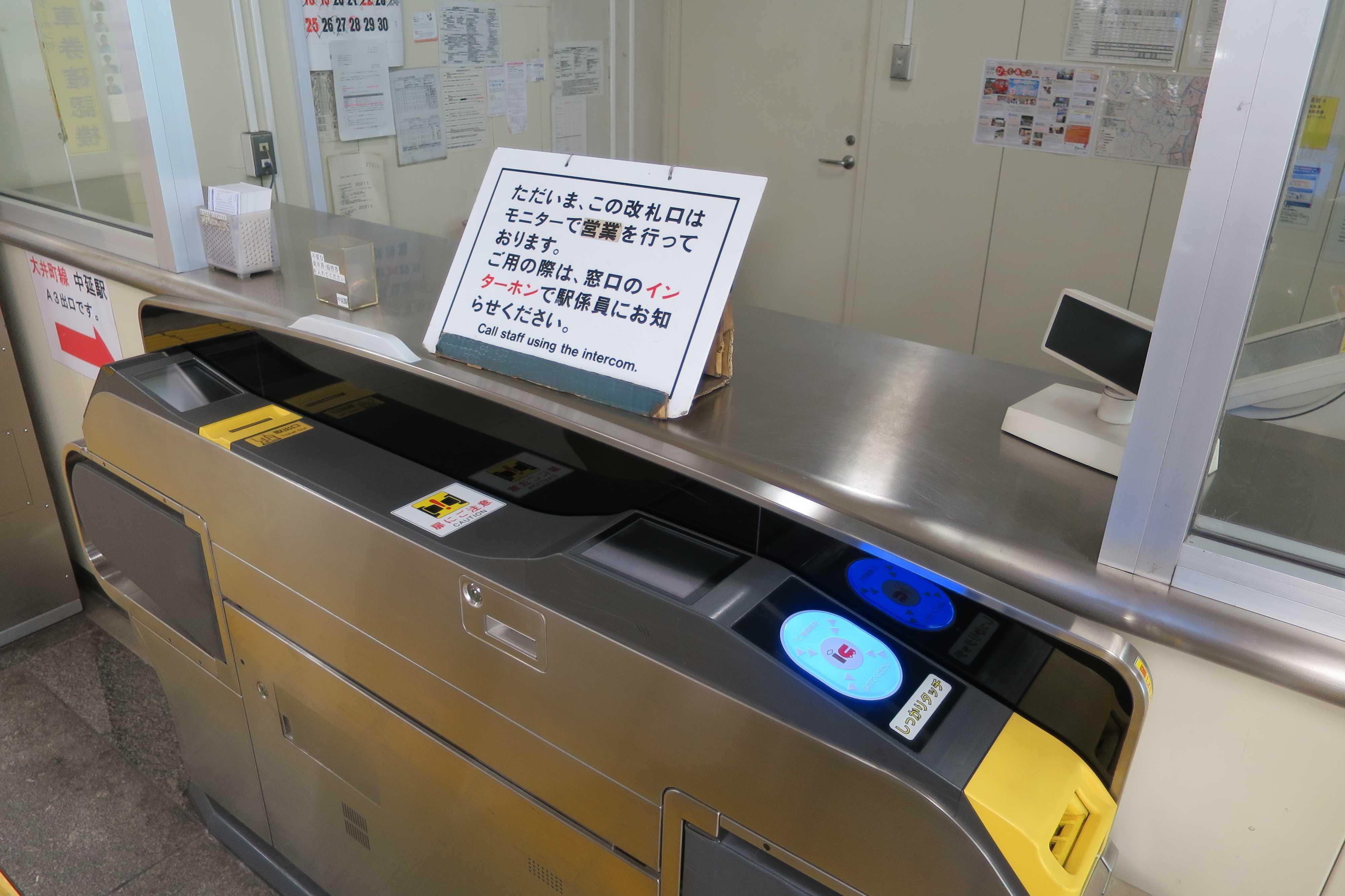 モニターで営業を行う中延駅の改札