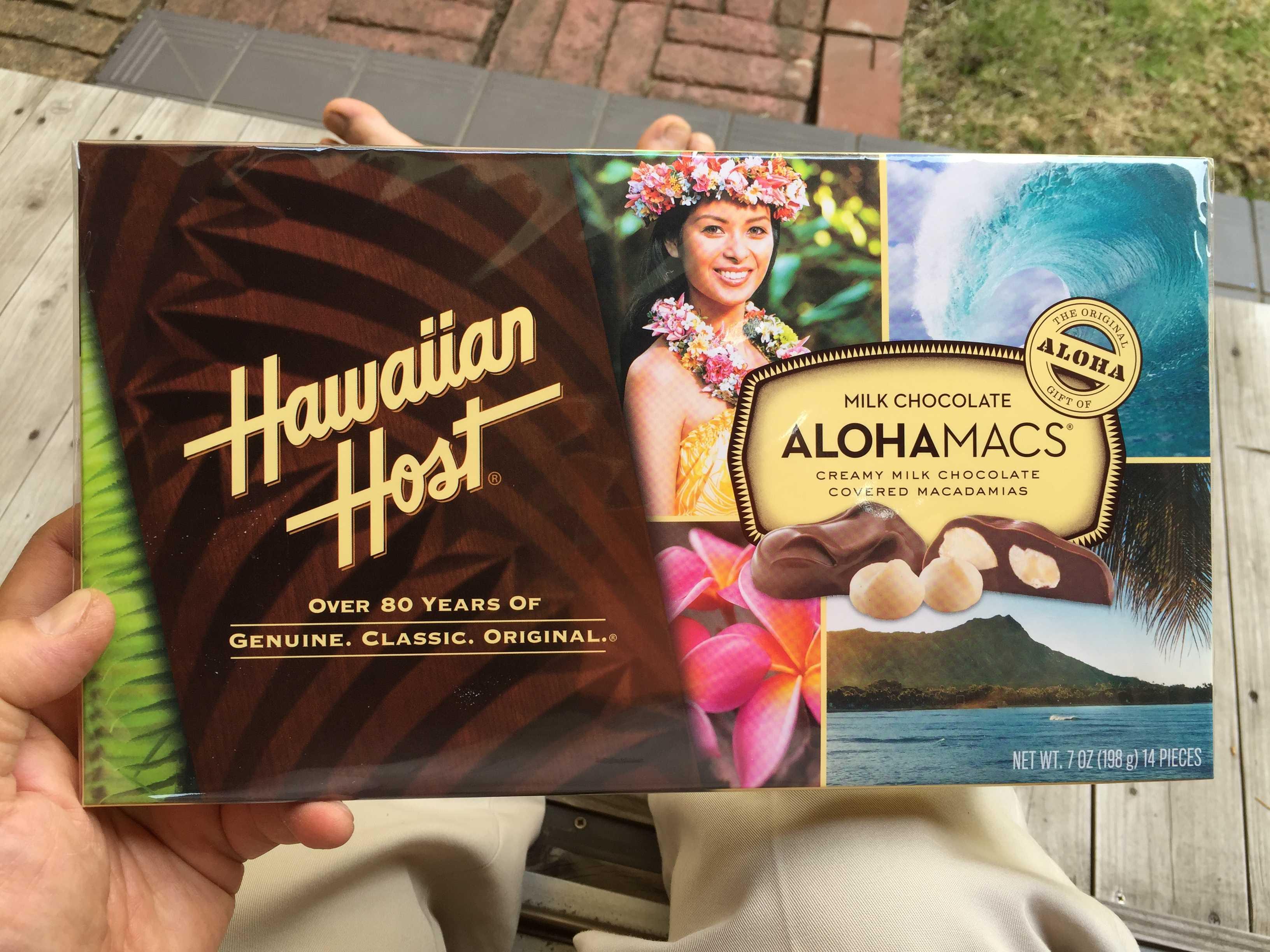 ハワイアンホースト アロハマックス7oz(14粒)
