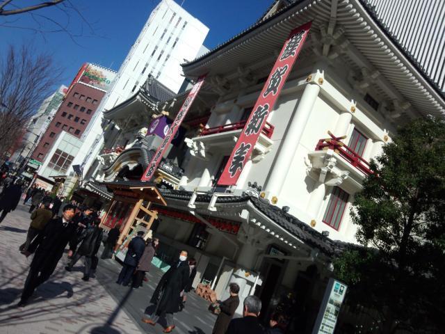 東京都中央区銀座 新歌舞伎座