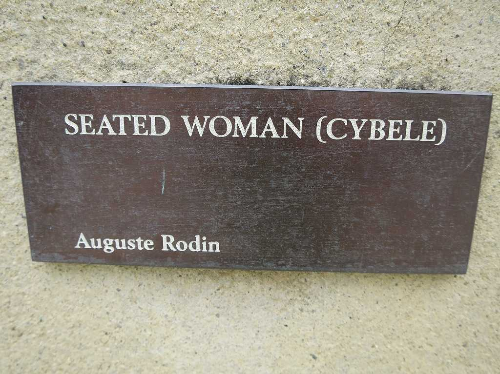SEATED WOMAN(CYBELE)- Auguste Rodin(オーギュスト・ロダン)