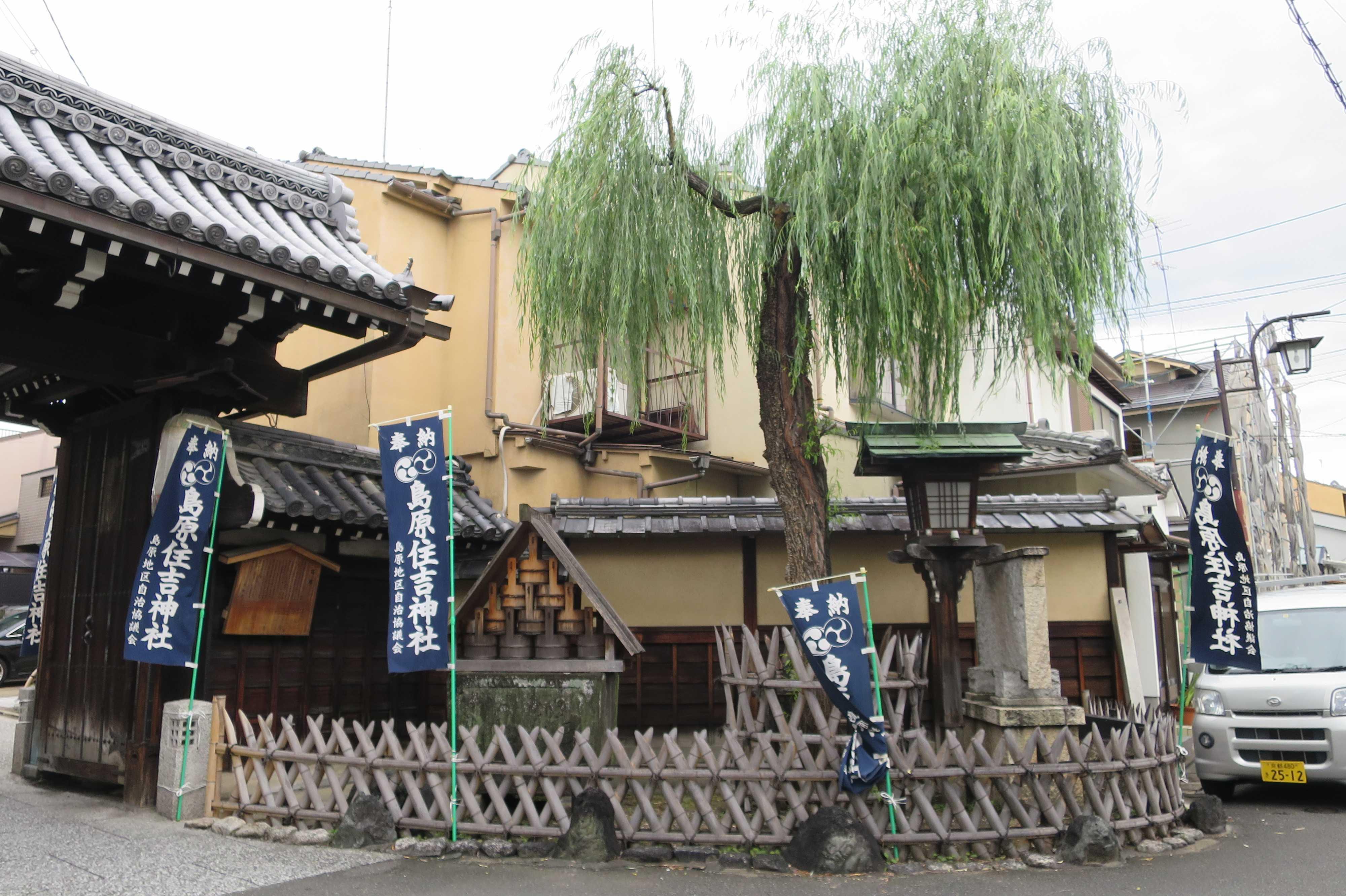 京都・島原大門門前の「出口の柳」と「さらば垣」
