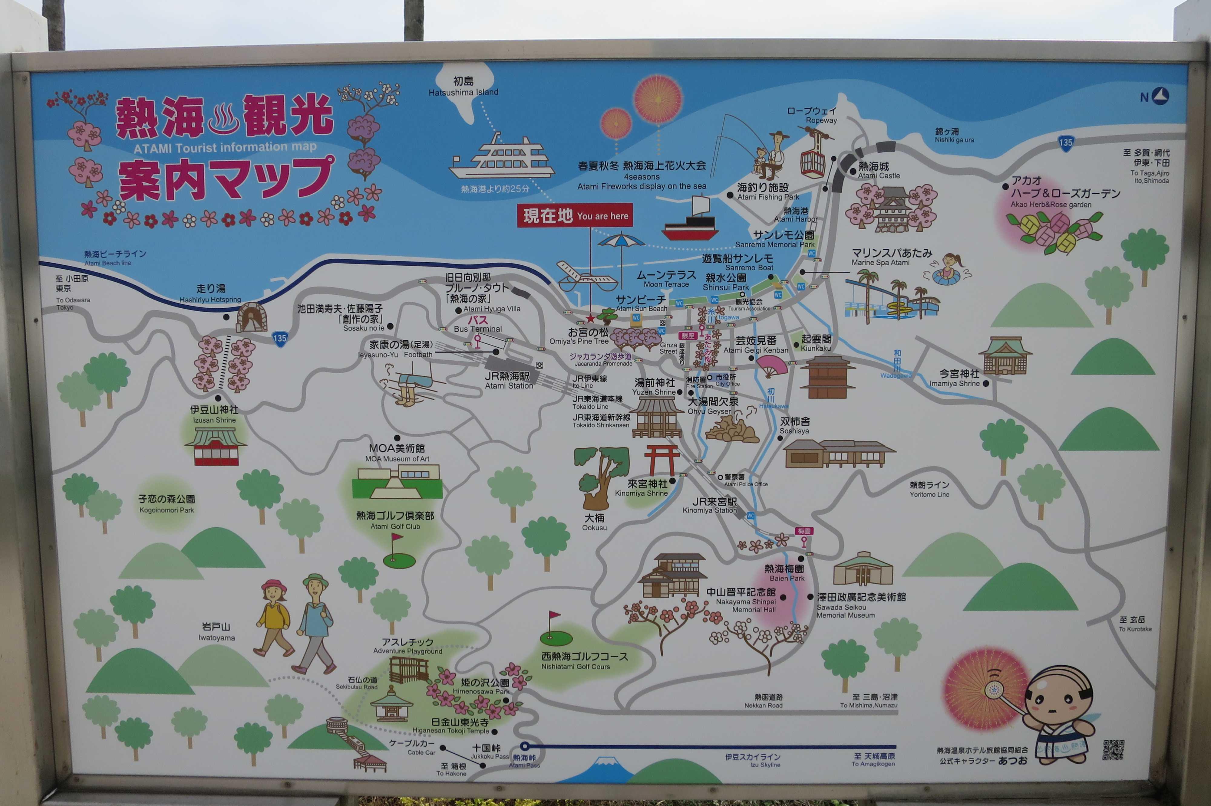 熱海観光案内マップ