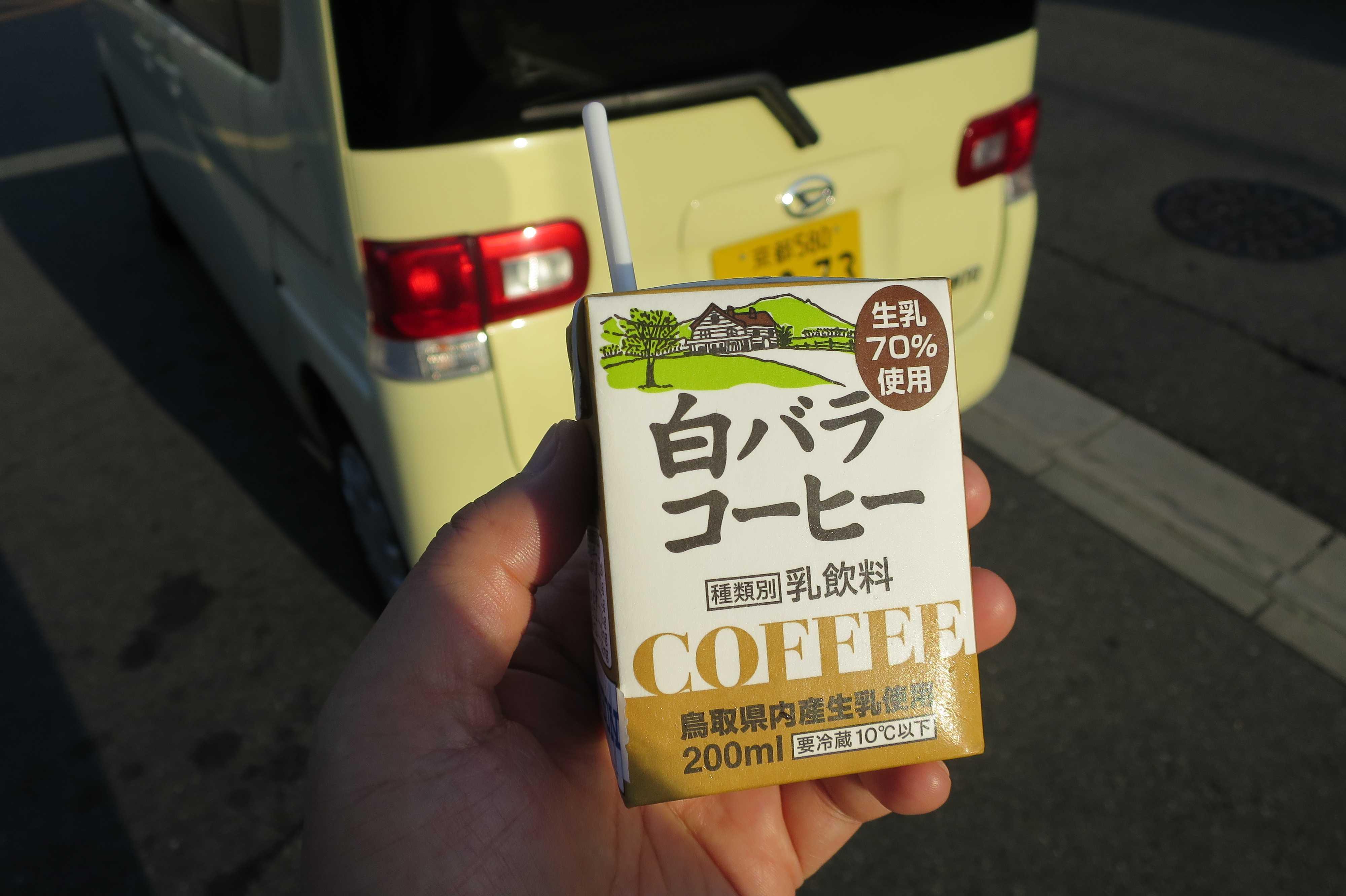 京都・山王地区 - 白バラコーヒー