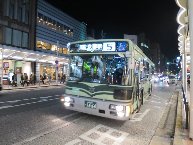 JR京都駅行きバス