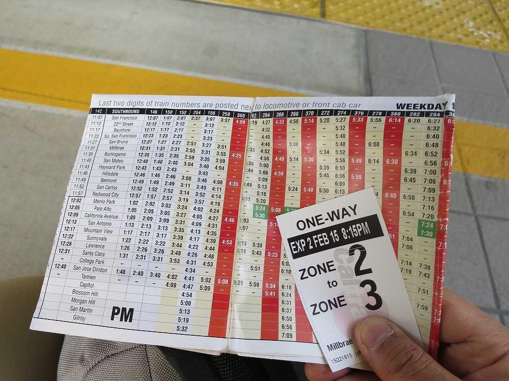 カルトレイン - ゾーン2(ミルブレー/Millbrae Transit Center ) から ゾーン3(サニーベール/Sunnyvale )