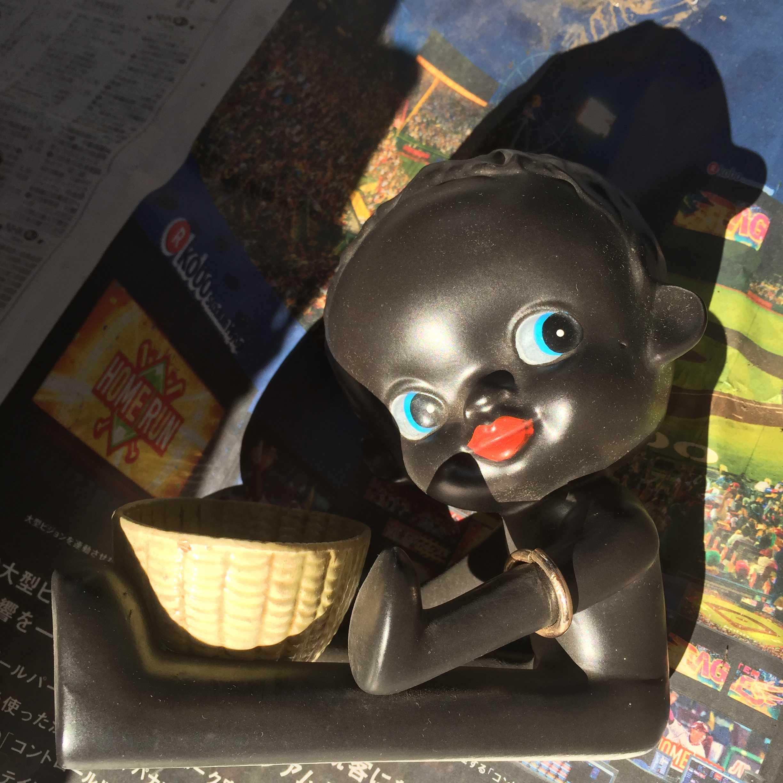 クロンボ人形(フィギュア)