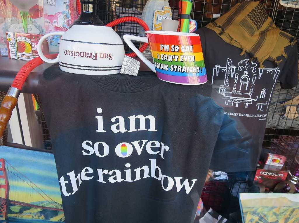 I am so over the rainbow Tシャツ