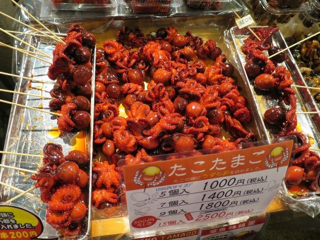 京都・錦市場のたこたまご
