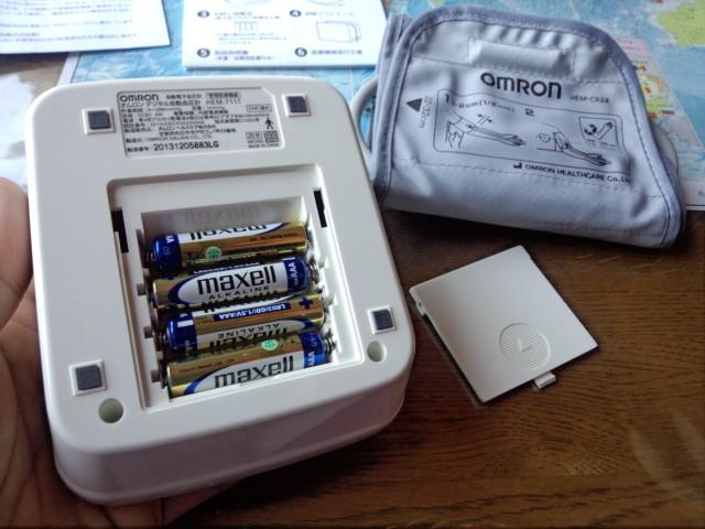 オムロンデジタル自動血圧計 HEM-7111のお試し用電池