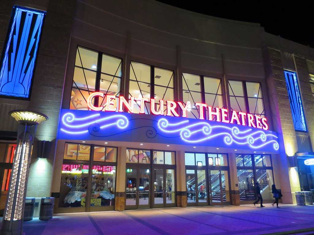 CENTURY THEATRES - REDWOOD CITY