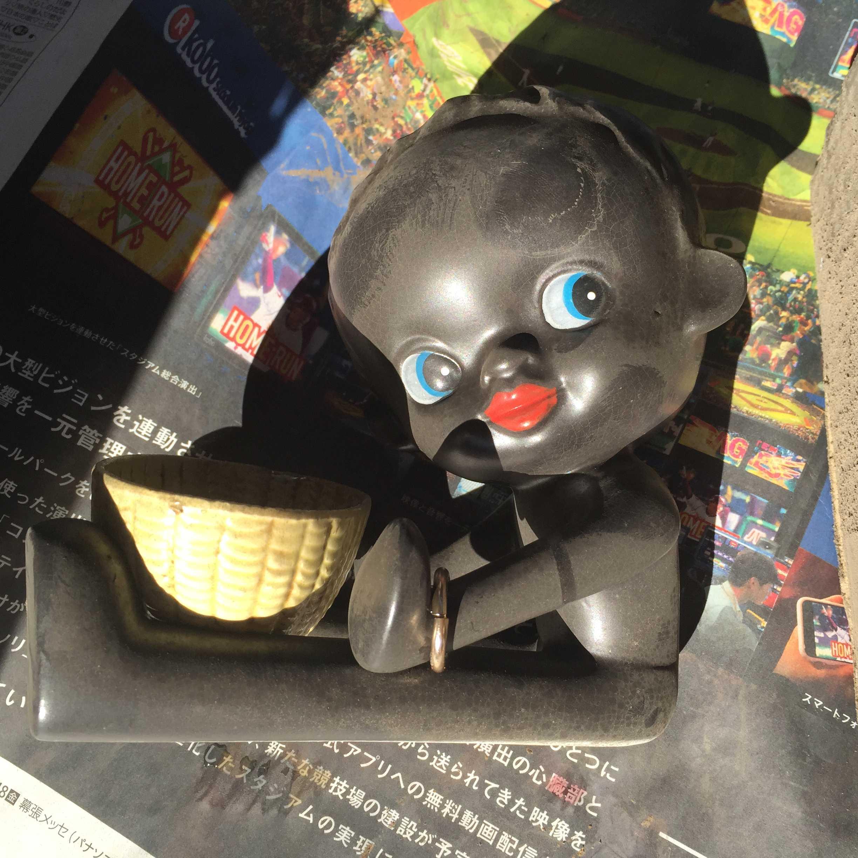 黒んぼ人形(フィギュア)