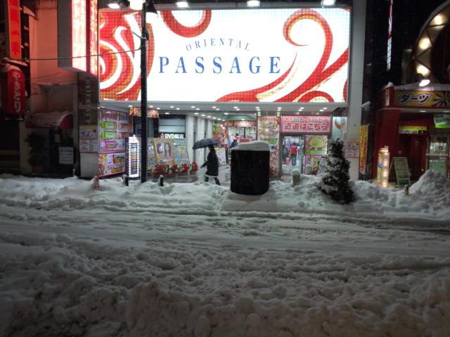 大雪の日のパチンコ屋