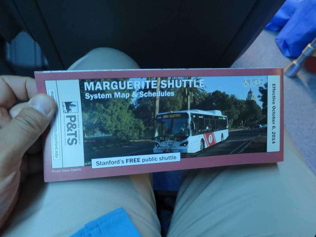 スタンフォード大学 - MARGUERITE SHUTTLE