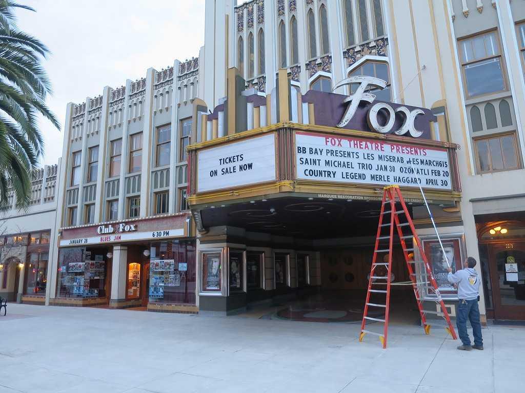 フォックス劇場(フォックスシアター/The Fox Theatre)