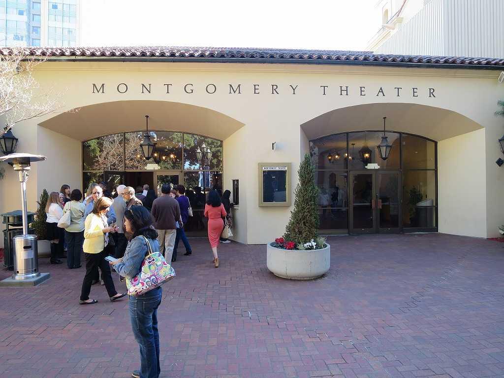 モンゴメリー・シアターの入口