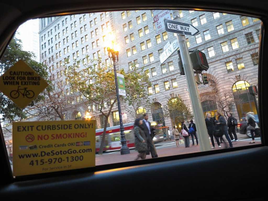 サンフランシスコ - マーケット・ストリート 1番地